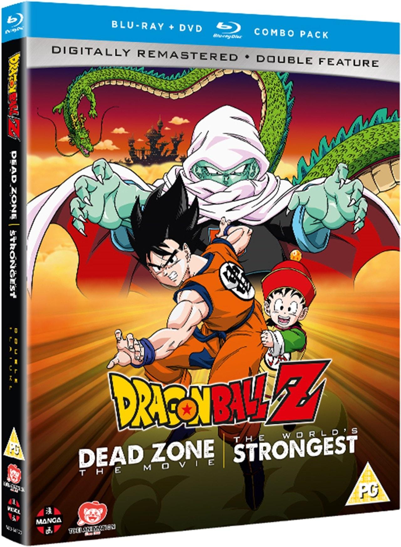 Dragonball Z: Dead Zone/The World's Strongest - 2