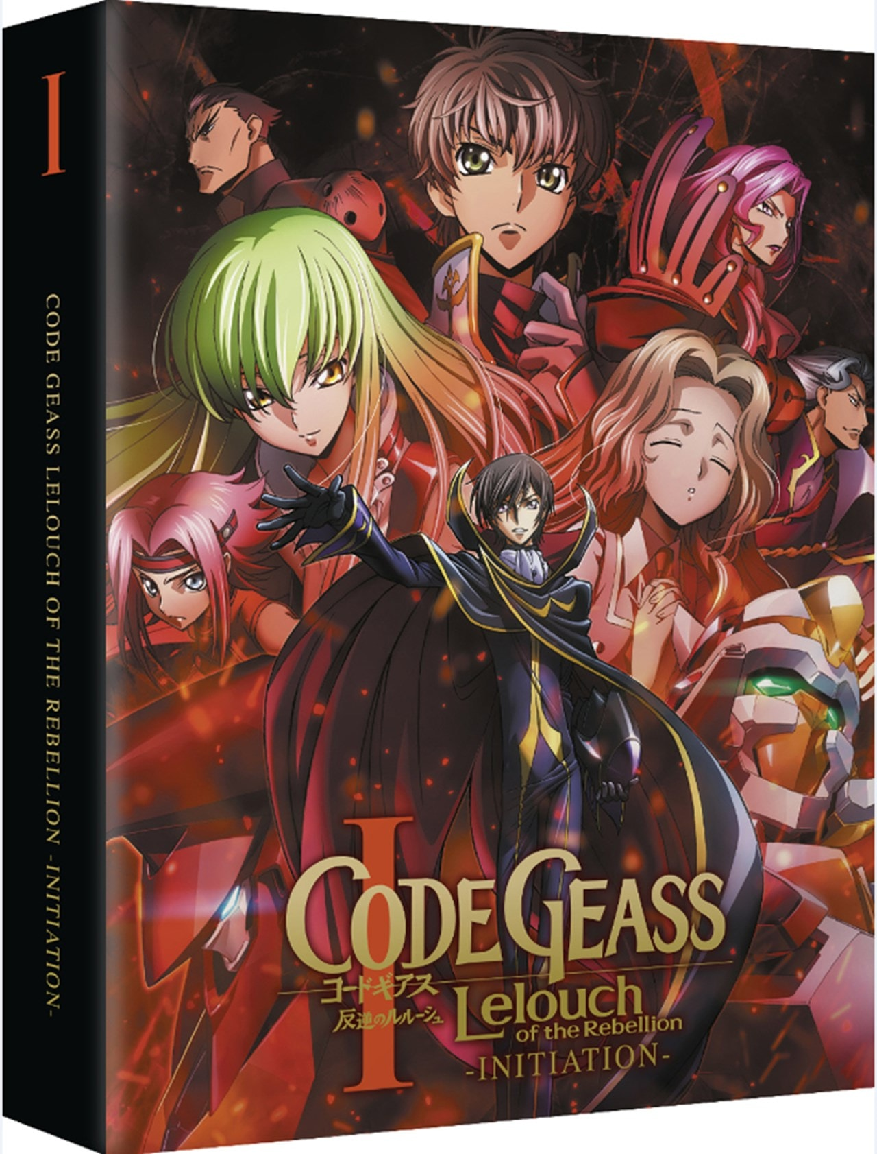 Code Geass: Lelouch of the Rebellion I - 1