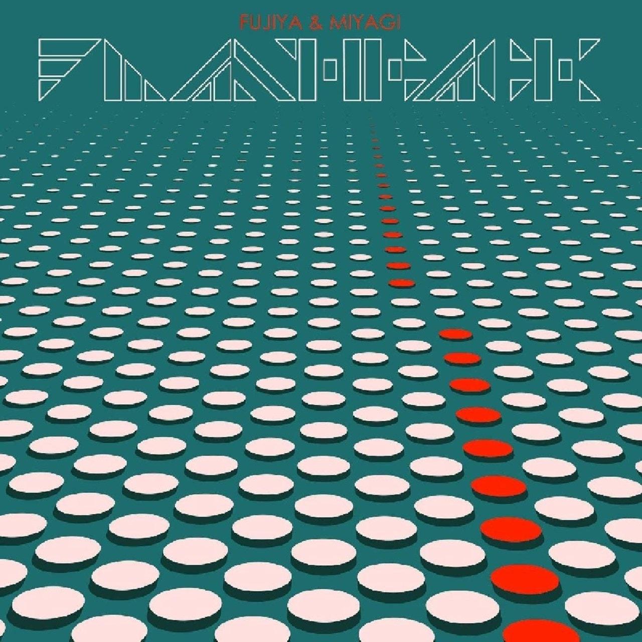 Flashback - 1