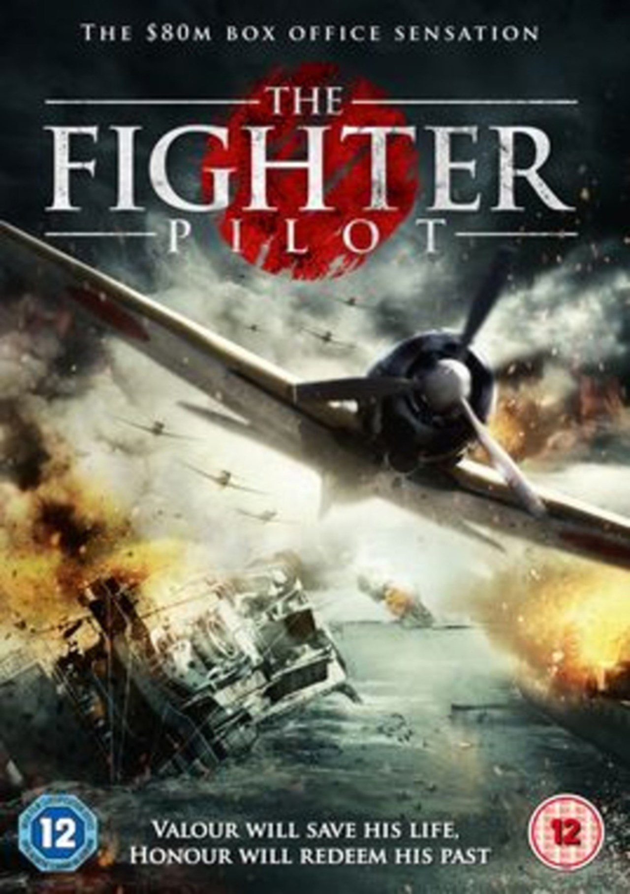 The Fighter Pilot - 1