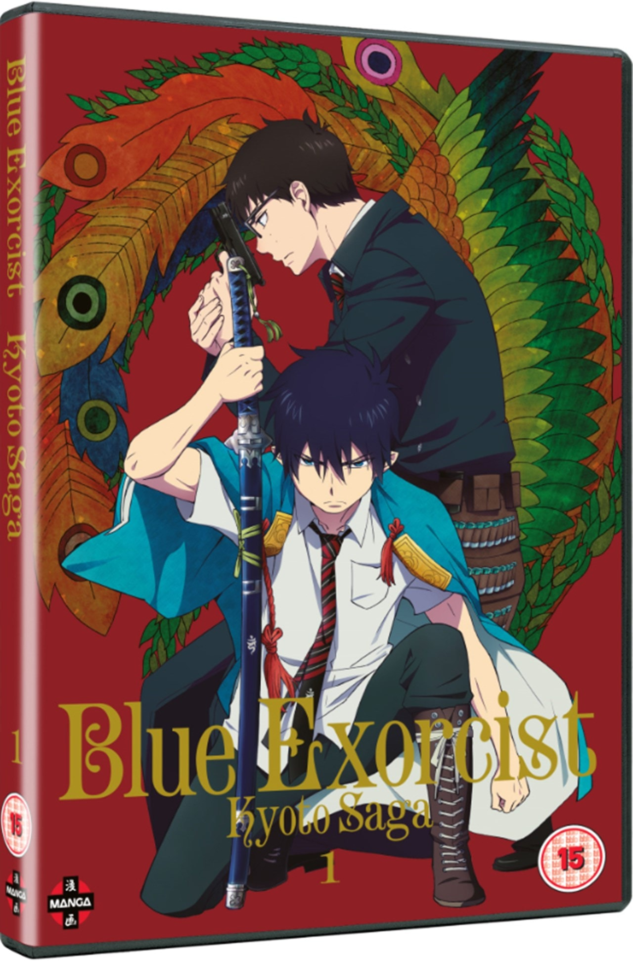 Blue Exorcist: Season 2 - Kyoto Saga Volume 1 - 2