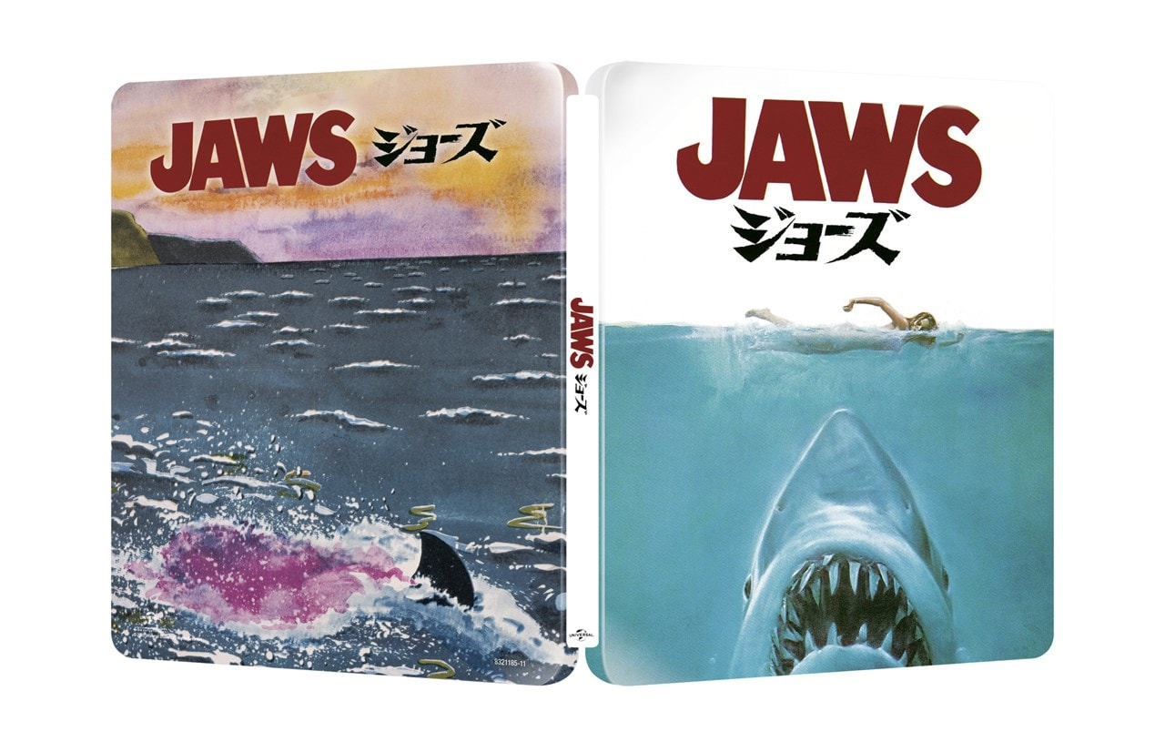Jaws (hmv Exclusive) - Japanese Artwork Series #1 Limited Edition Steelbook - 4