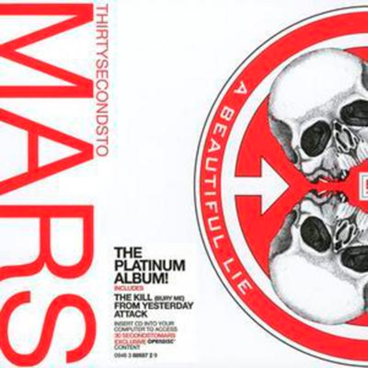 A Beautiful Lie - 1