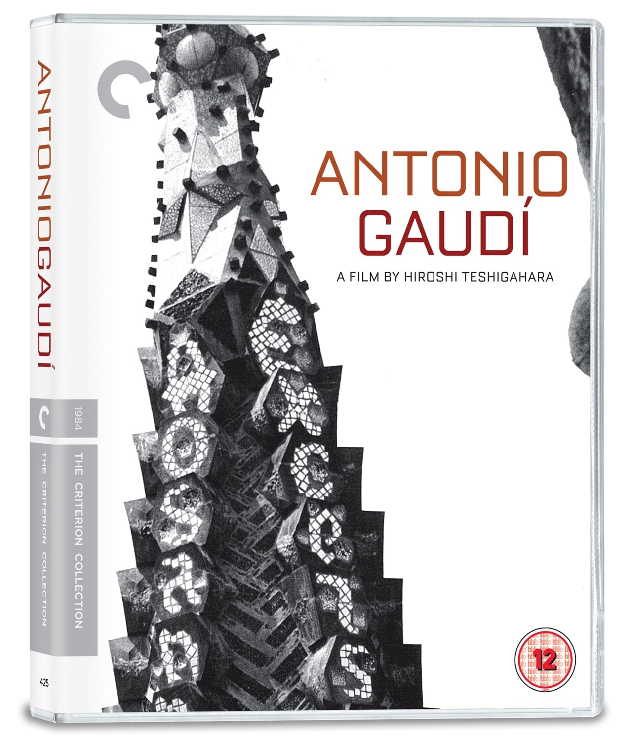 Antonio Gaudi - The Criterion Collection - 2