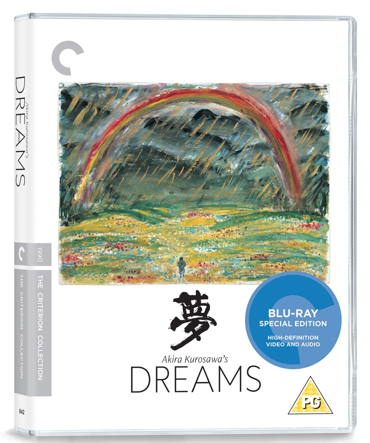 Akira Kurosawa's Dreams - The Criterion Collection - 2