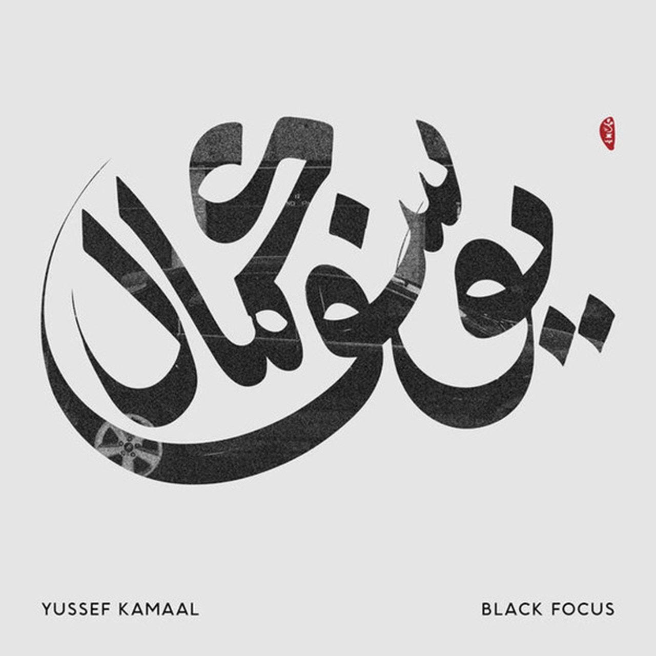 Black Focus - 1