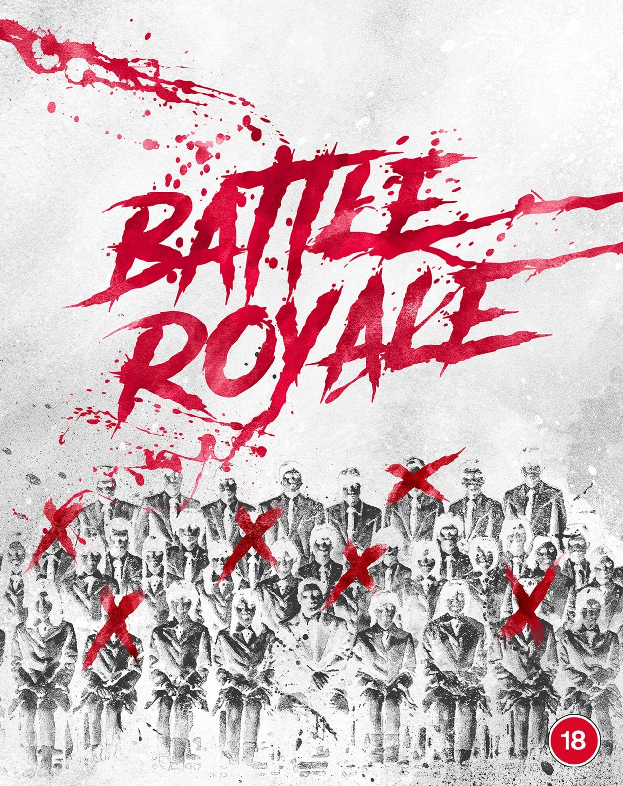 Battle Royale: Limited Edition - 2