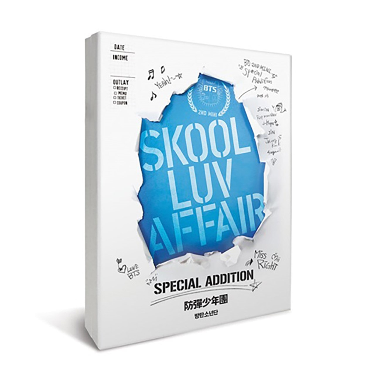 Skool Luv Affair - Special Addition - 1