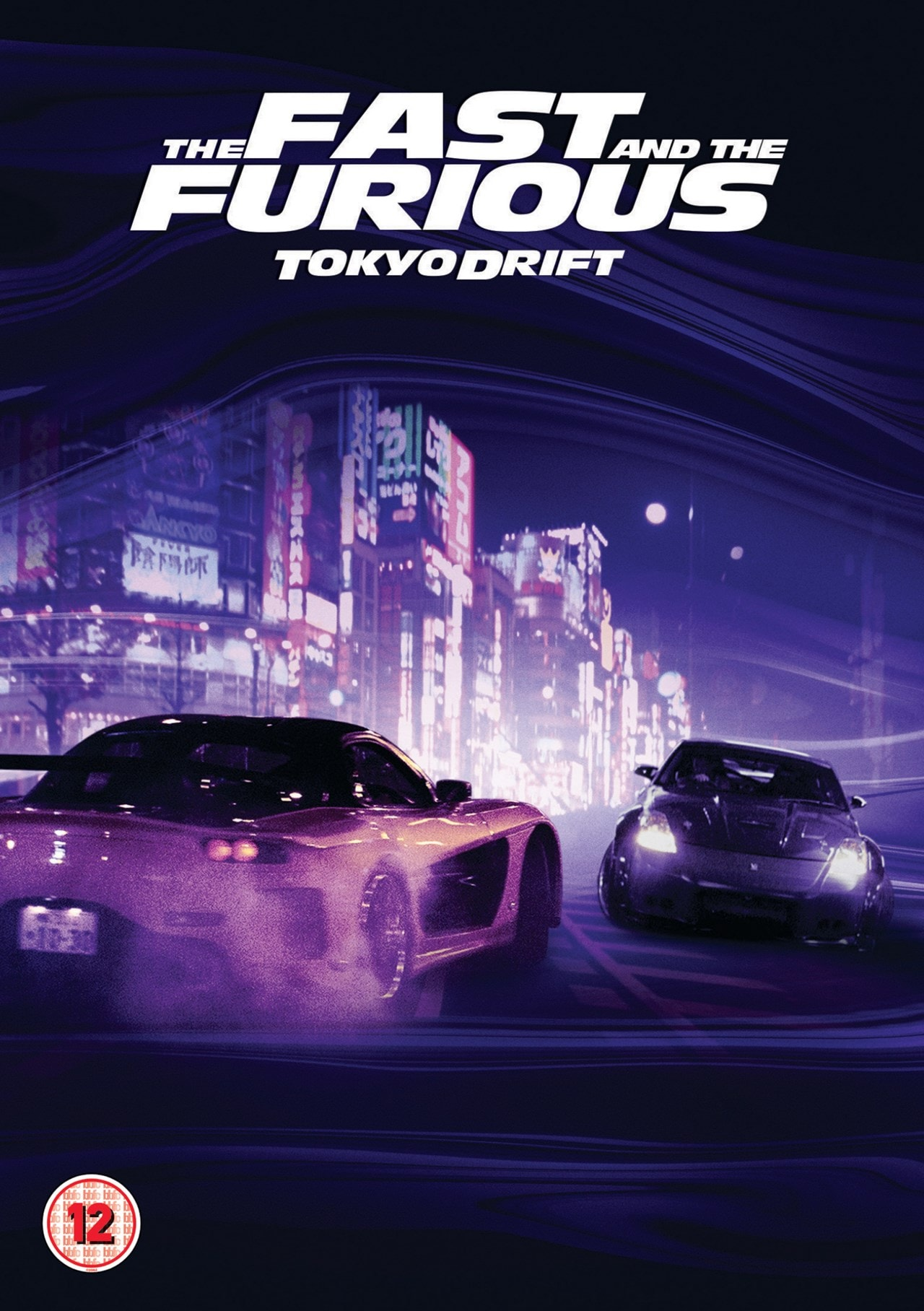 The Fast and the Furious: Tokyo Drift - 1
