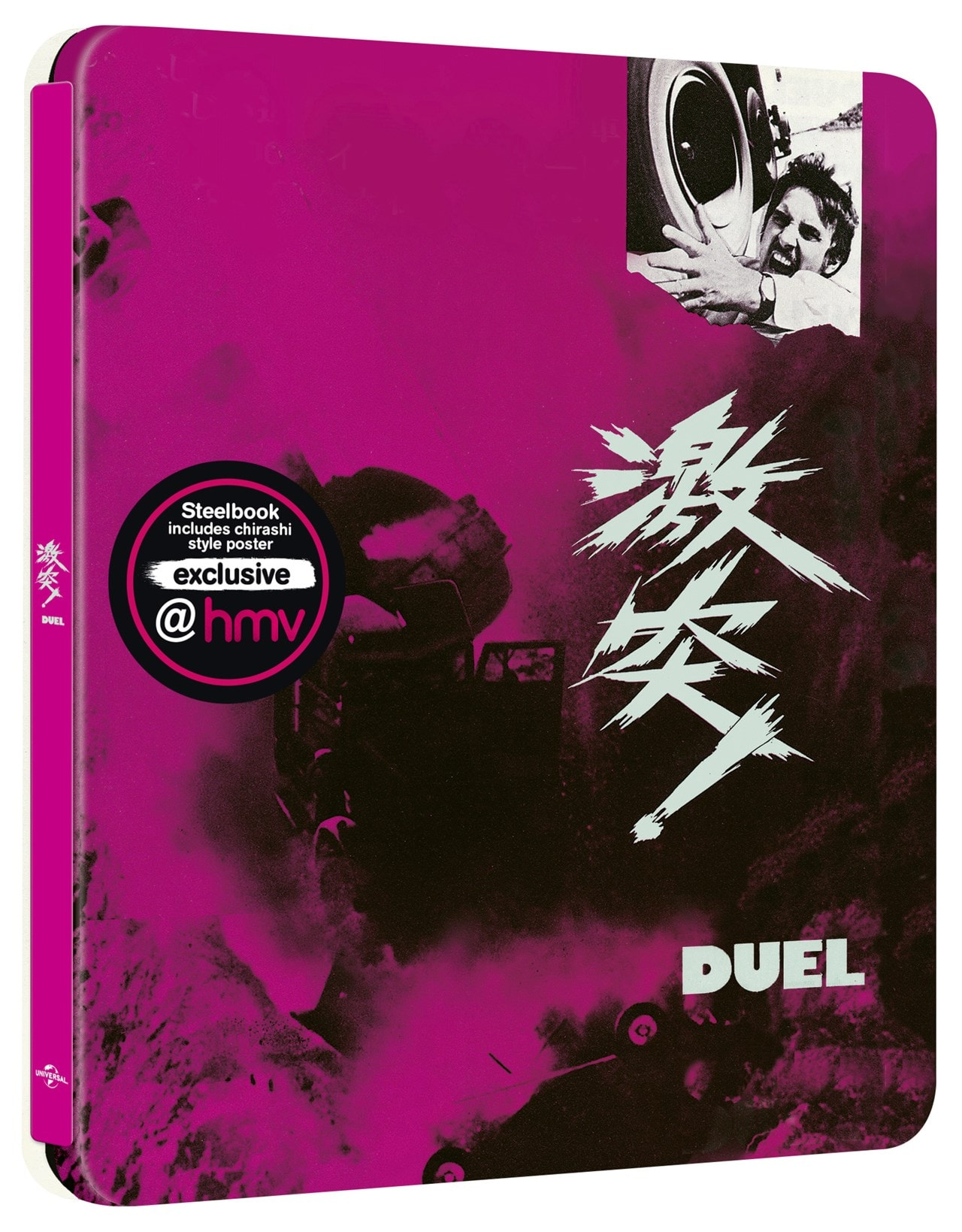 Duel (hmv Exclusive) - Japanese Artwork Series #2 Limited Edition Steelbook - 1