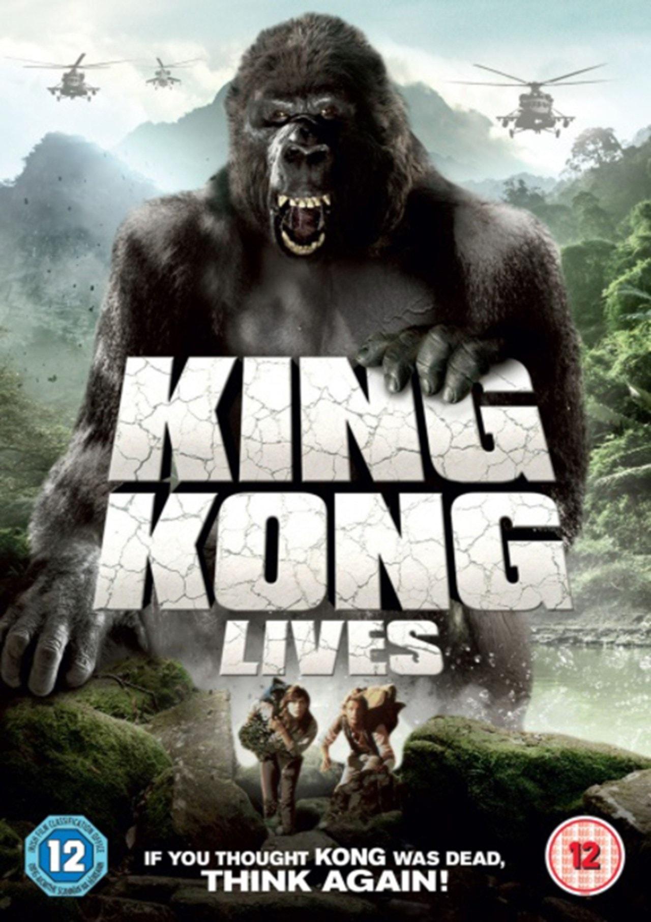 King Kon