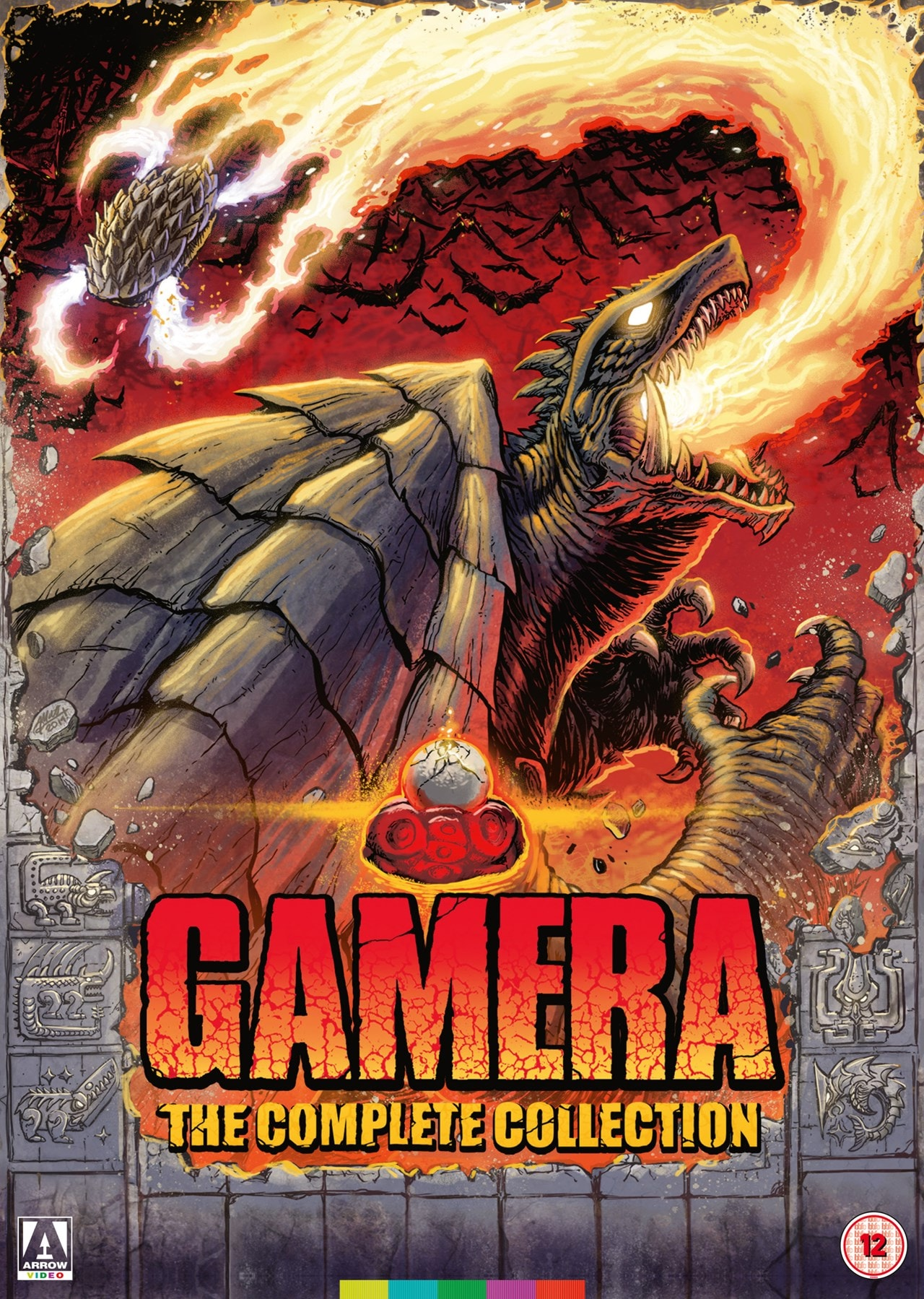 Gamera: The Complete Collection - 1