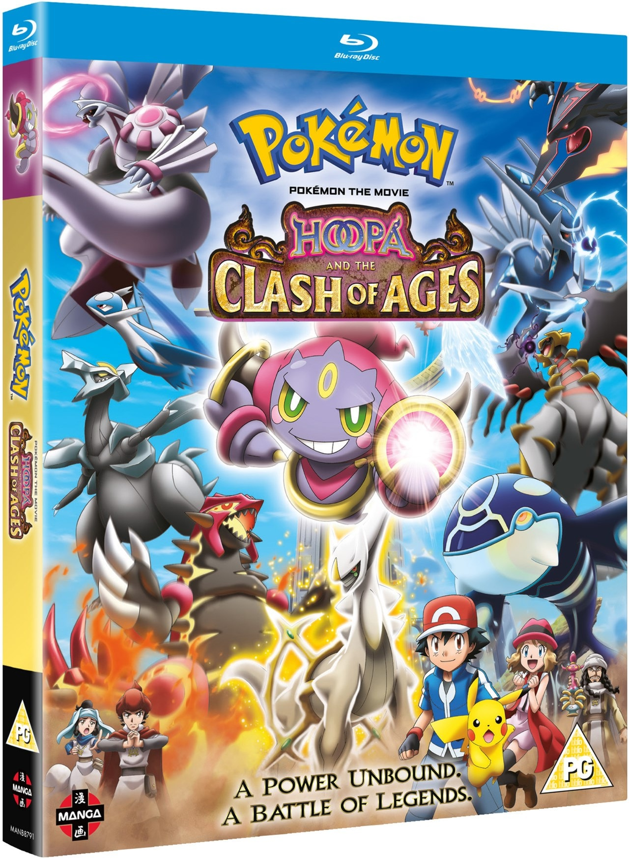 Pokemon The Movie Hoopa And The Clash Of Ages Blu Ray Free Shipping Over 20 Hmv Store