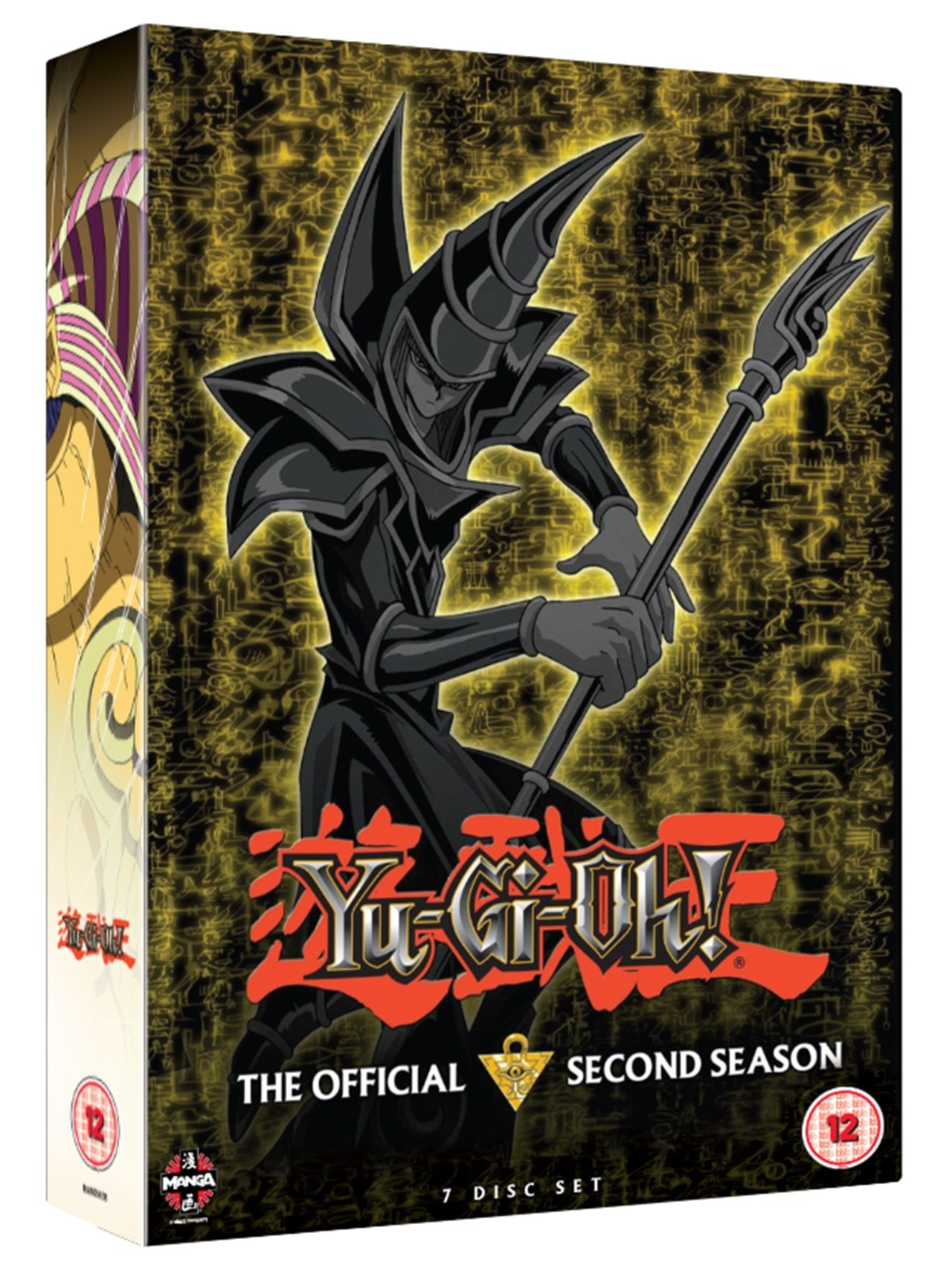 Yu Gi Oh: The Official Second Season - 2