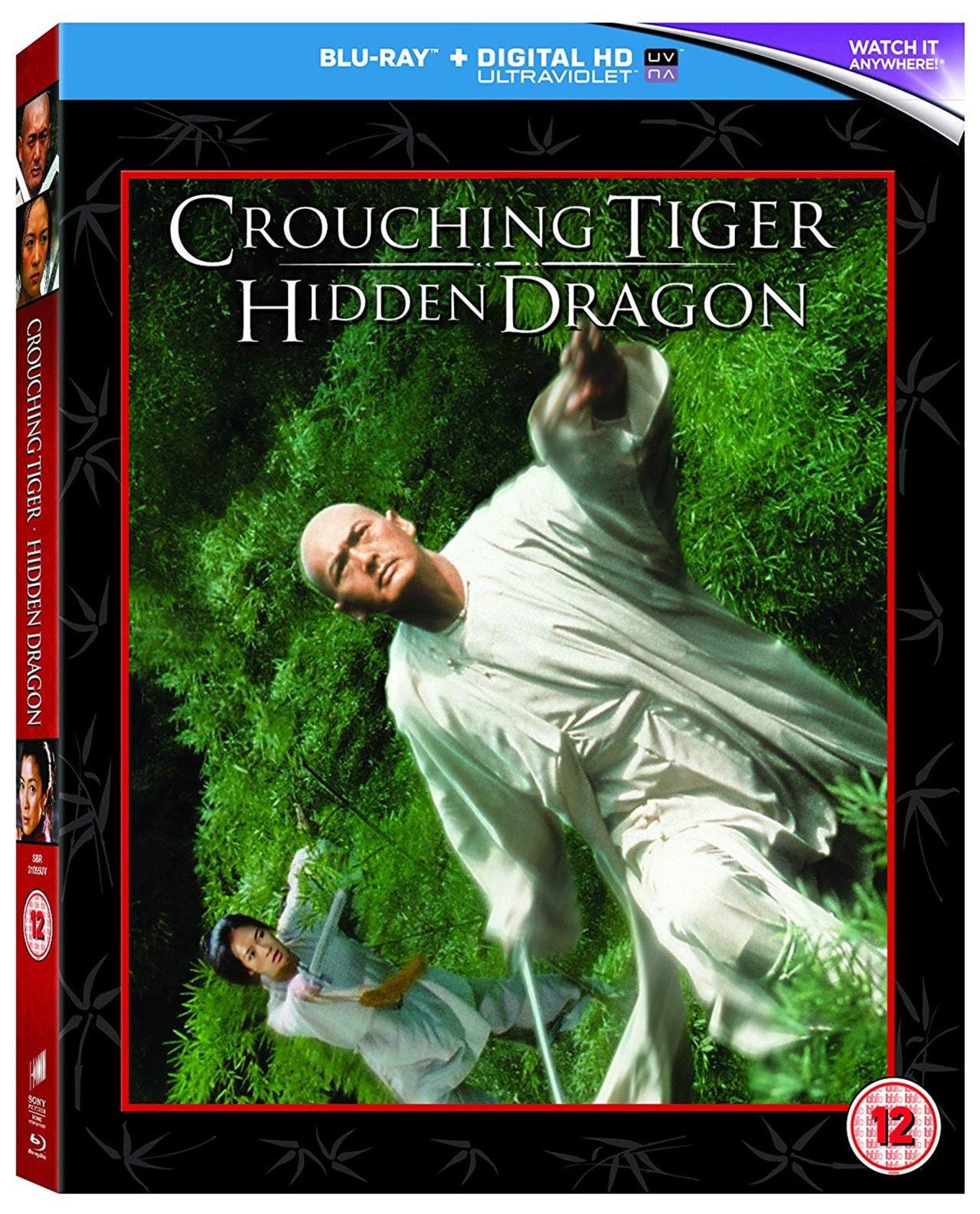 Crouching Tiger, Hidden Dragon - 2