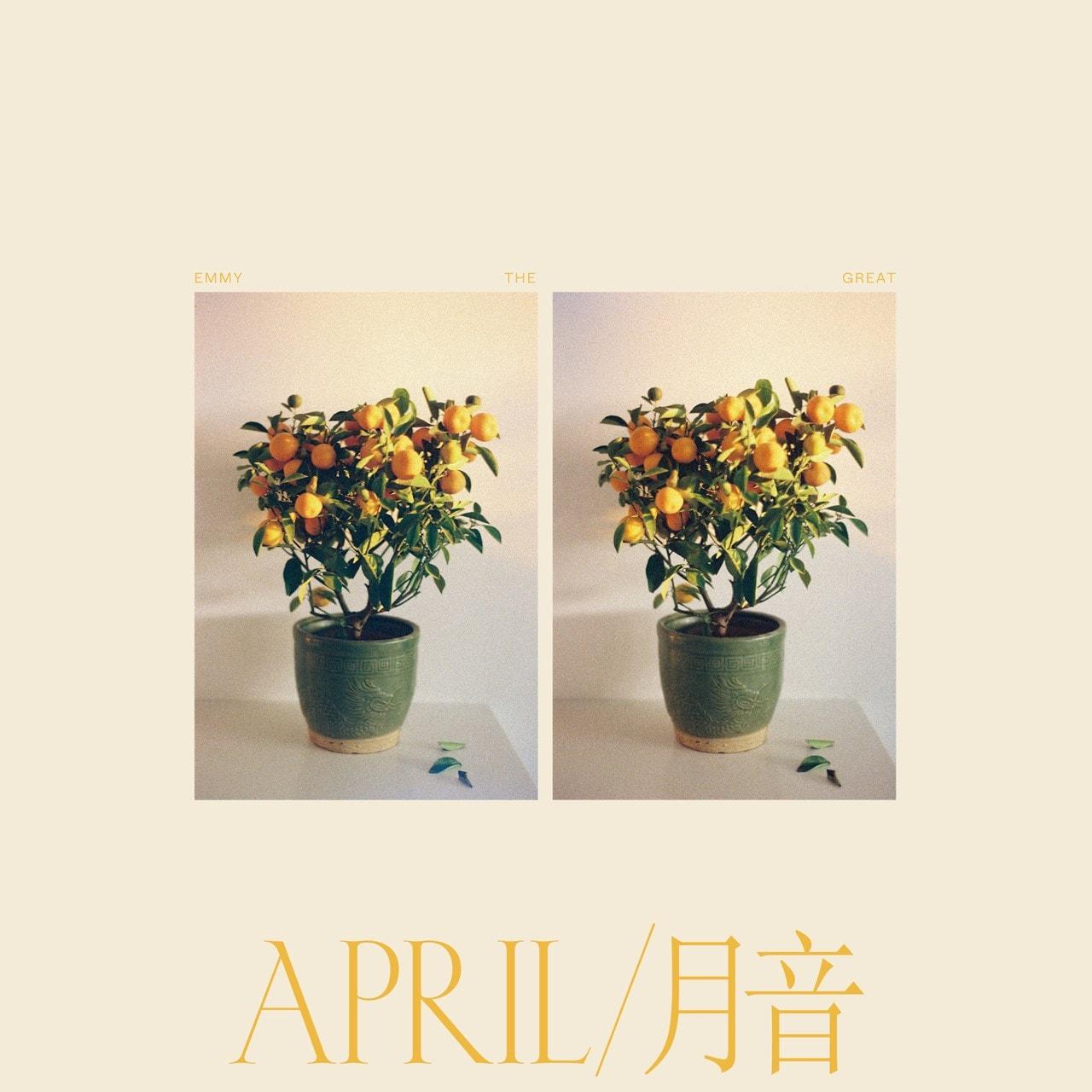 April - 1