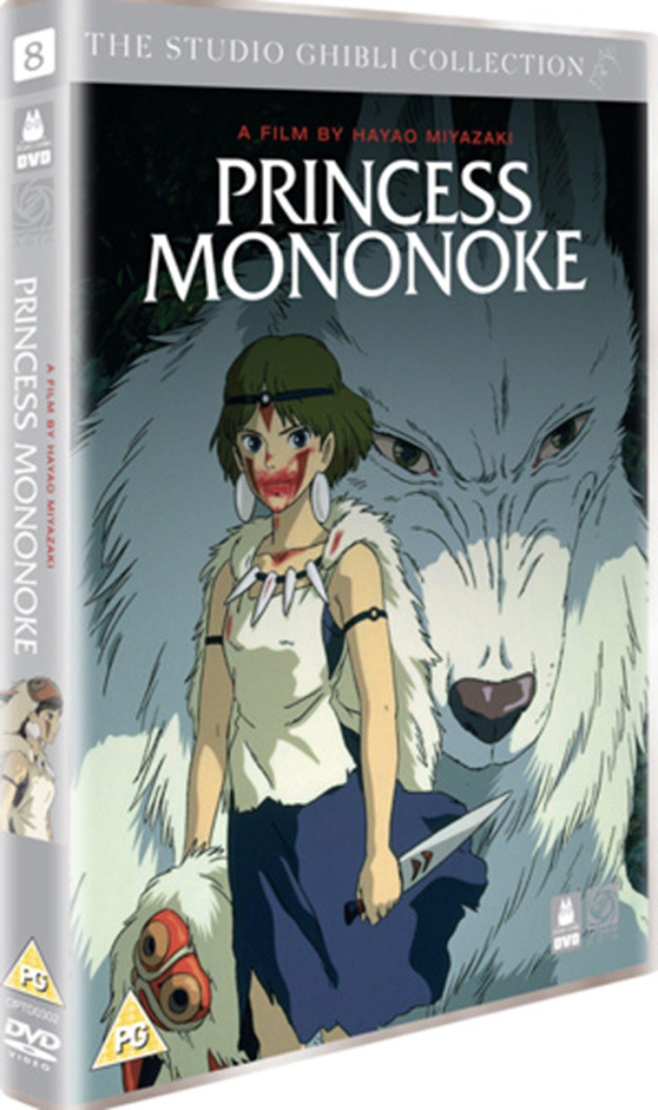 Princess Mononoke - 1