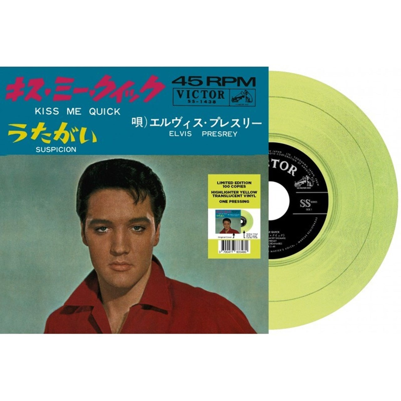 Kiss Me Quick/Suspicion - Limited Edition Highlighter Yellow Translucent Vinyl - 1