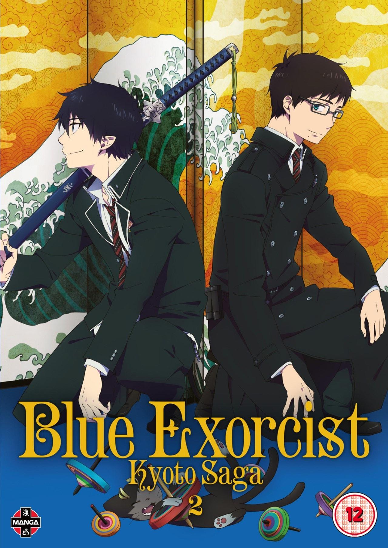 Blue Exorcist: Season 2 - Kyoto Saga Volume 2 - 1