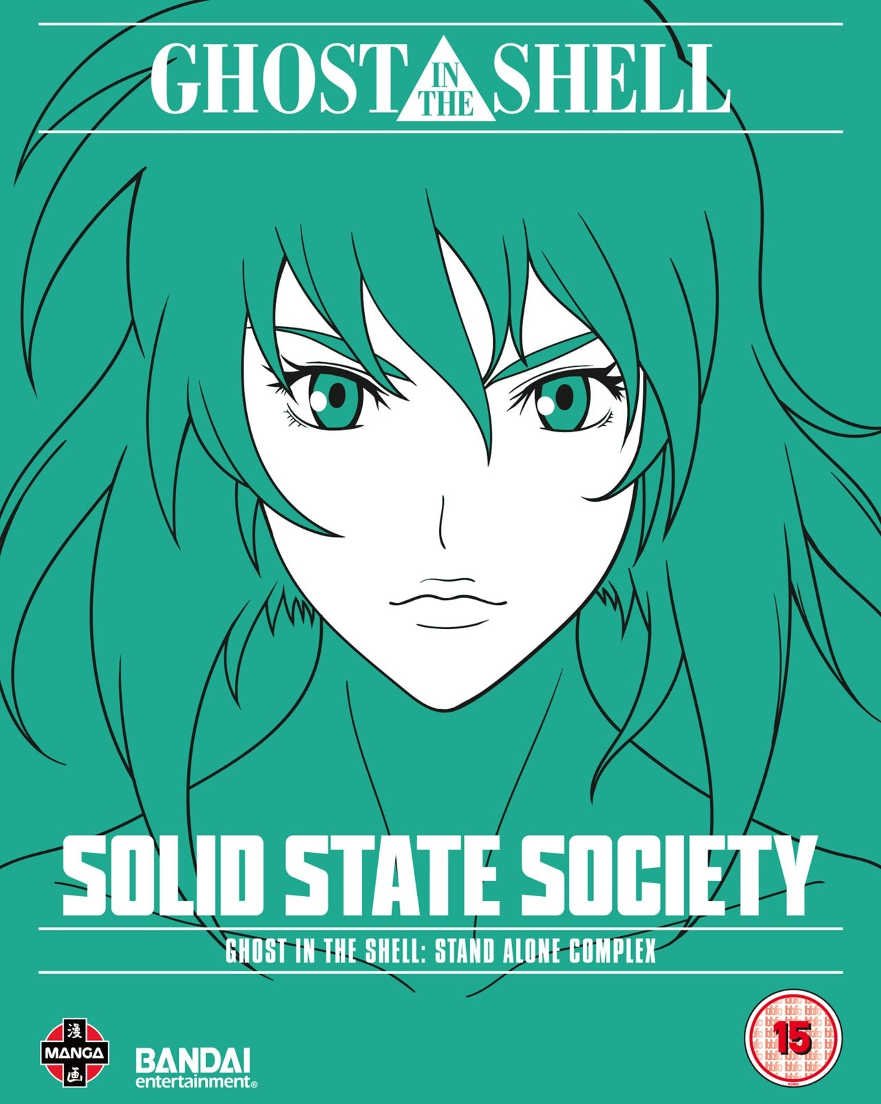 Ghost In The Shell Stand Alone Complex Solid State Society Blu Ray Free Shipping Over 20 Hmv Store