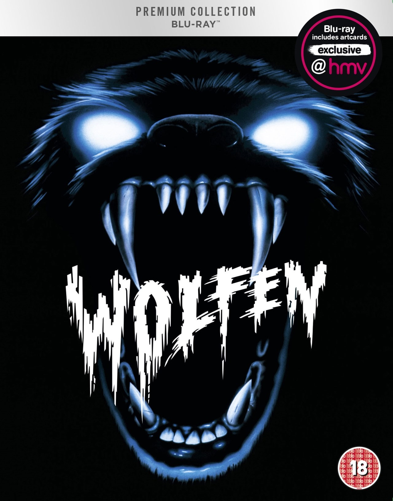Wolfen (hmv Exclusive) - The Premium Collection - 1