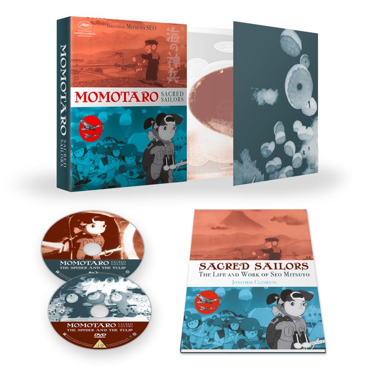 Momotaro, Sacred Sailors - 2