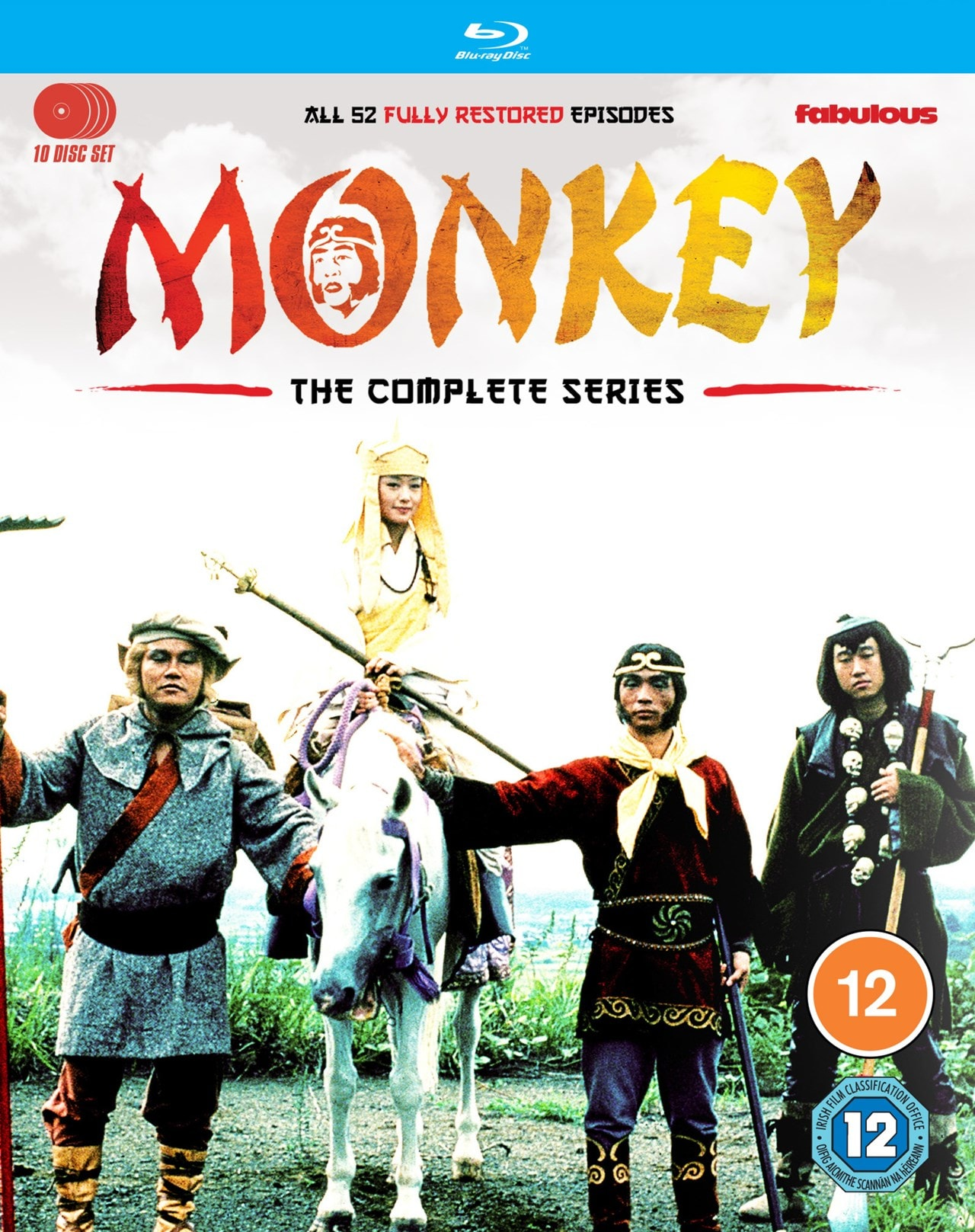 Monkey!: The Complete Collection - 2