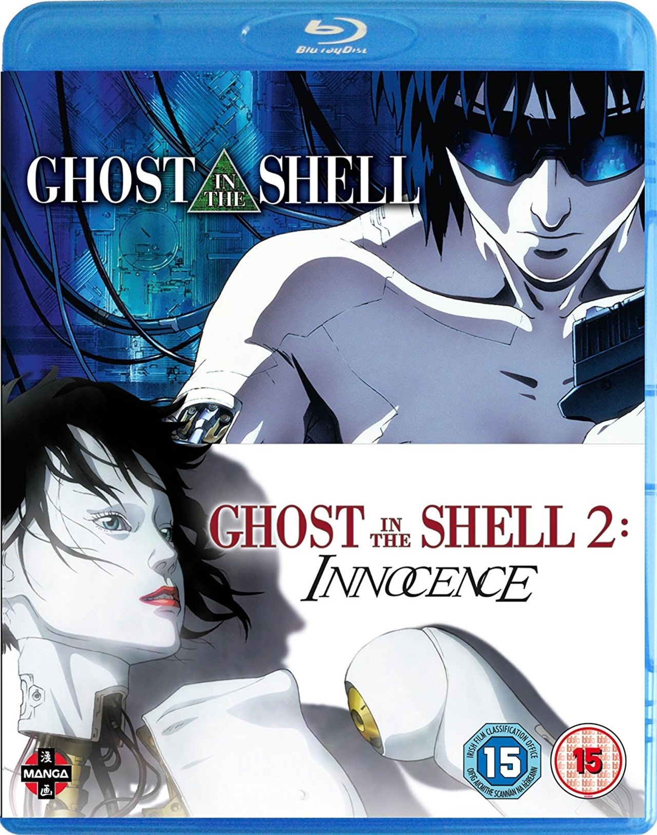Ghost in the Shell/Ghost in the Shell 2 - Innocence - 1