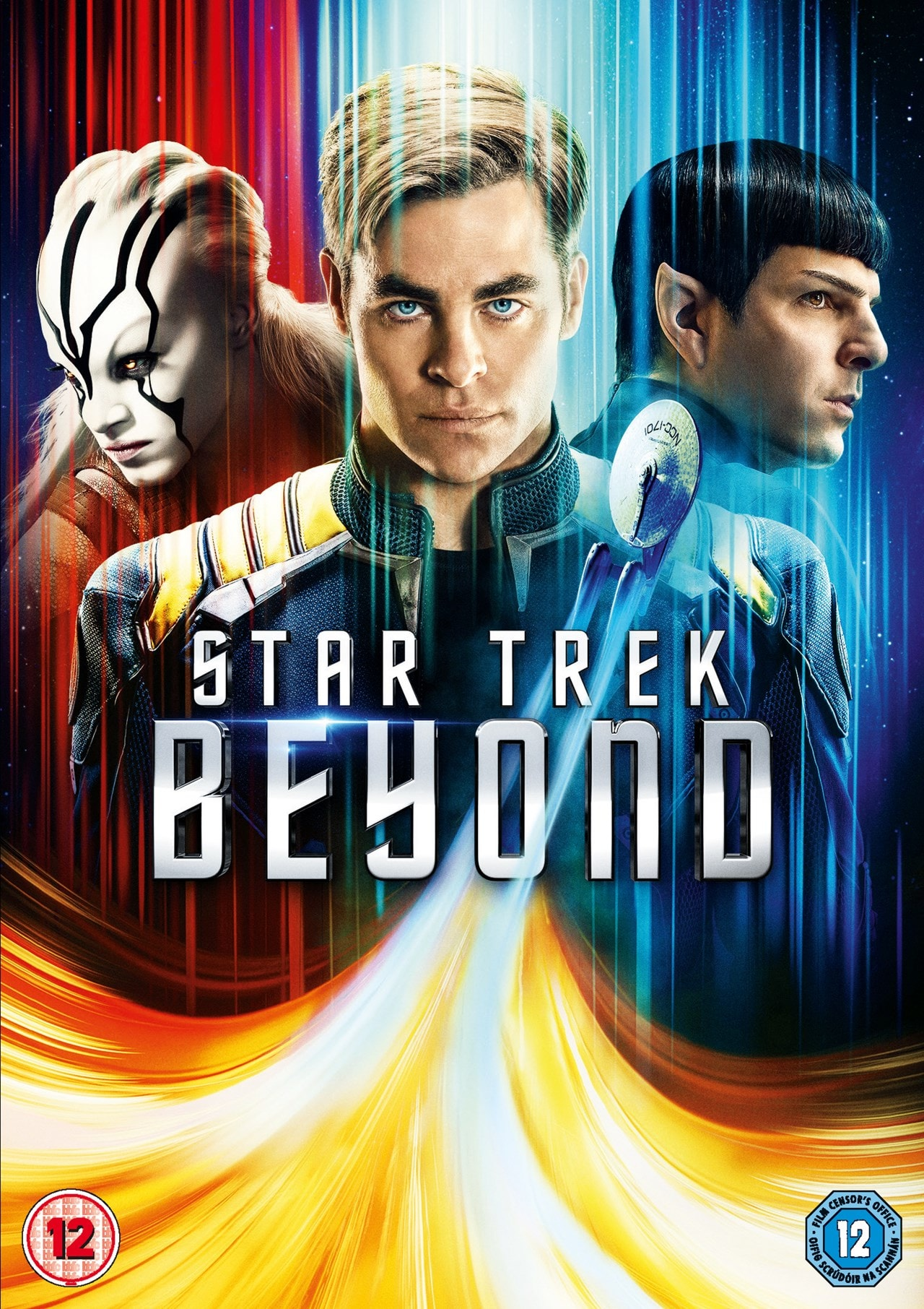 Star Trek Beyond - 1