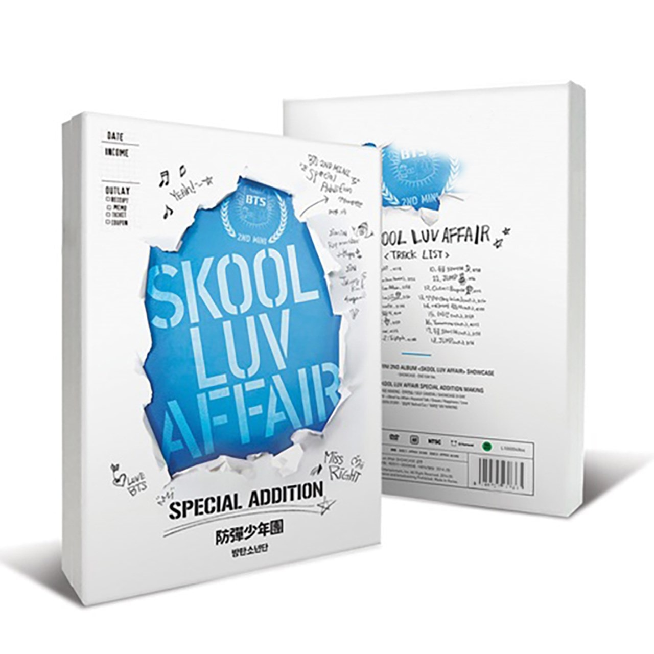 Skool Luv Affair - Special Addition - 3