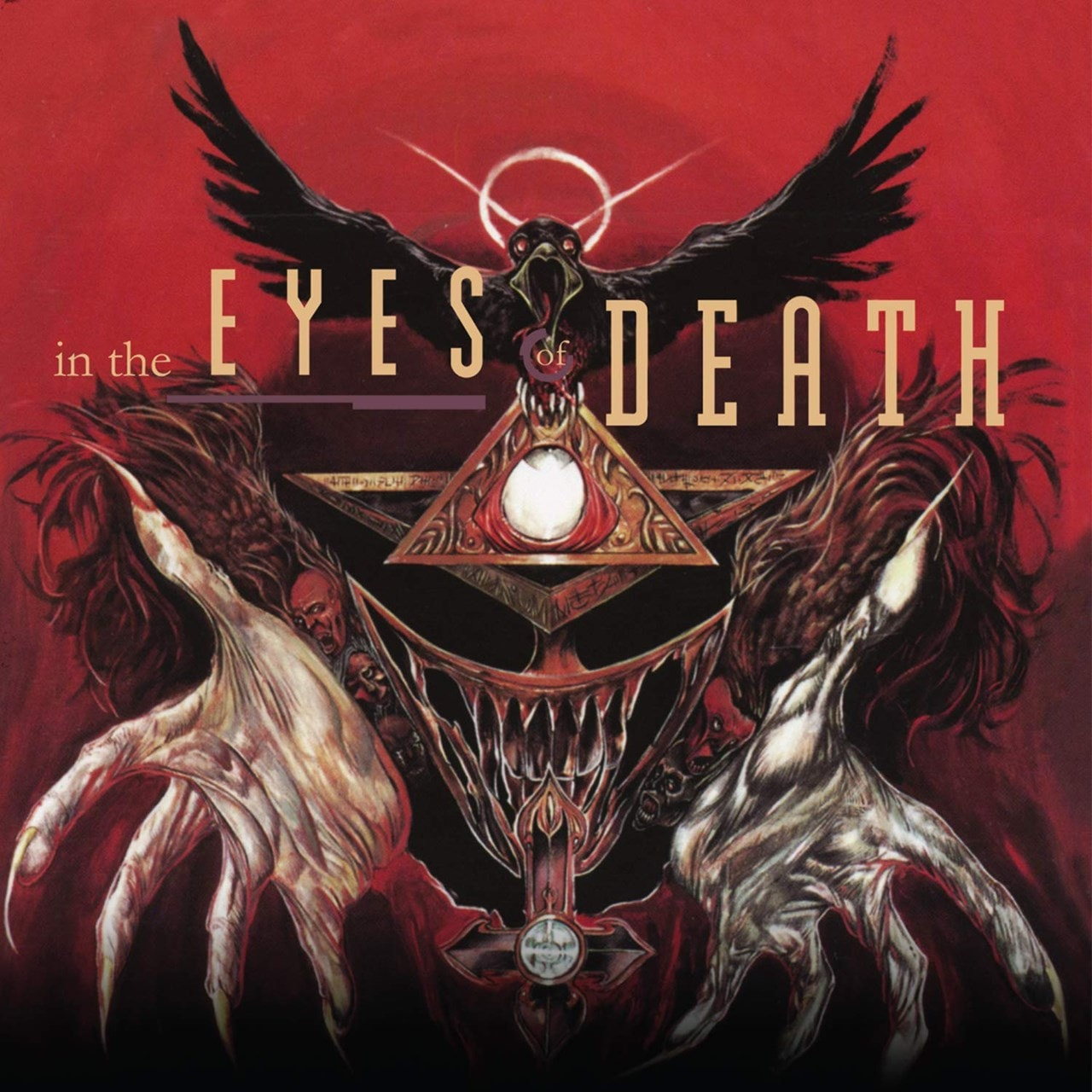In the Eyes of Death - 1