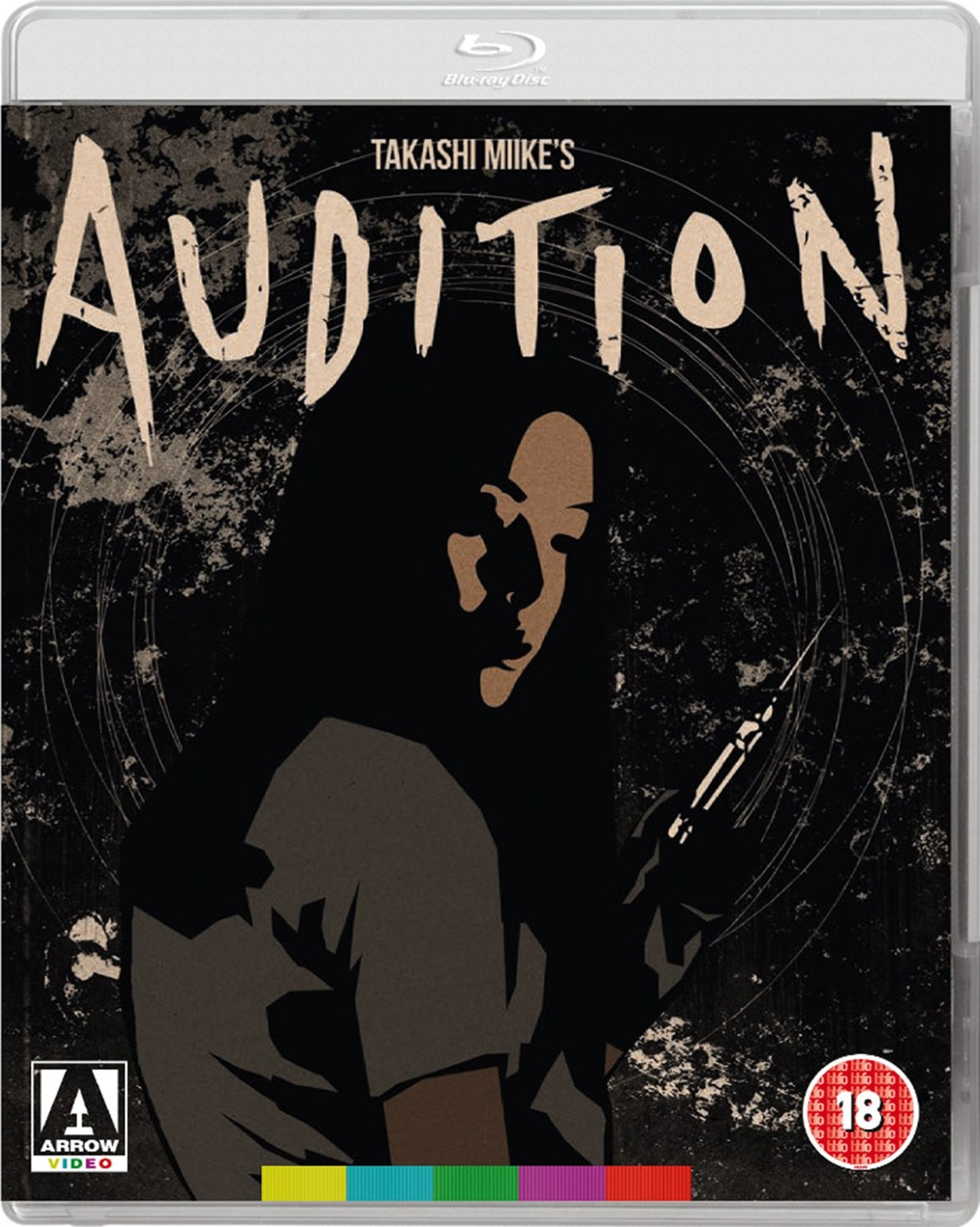 Audition - 1