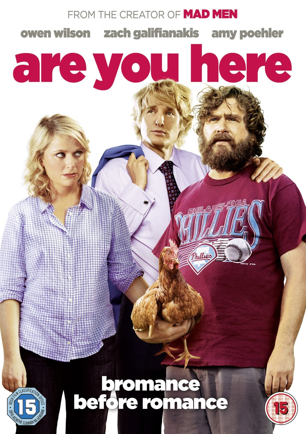 Are You Here - 1