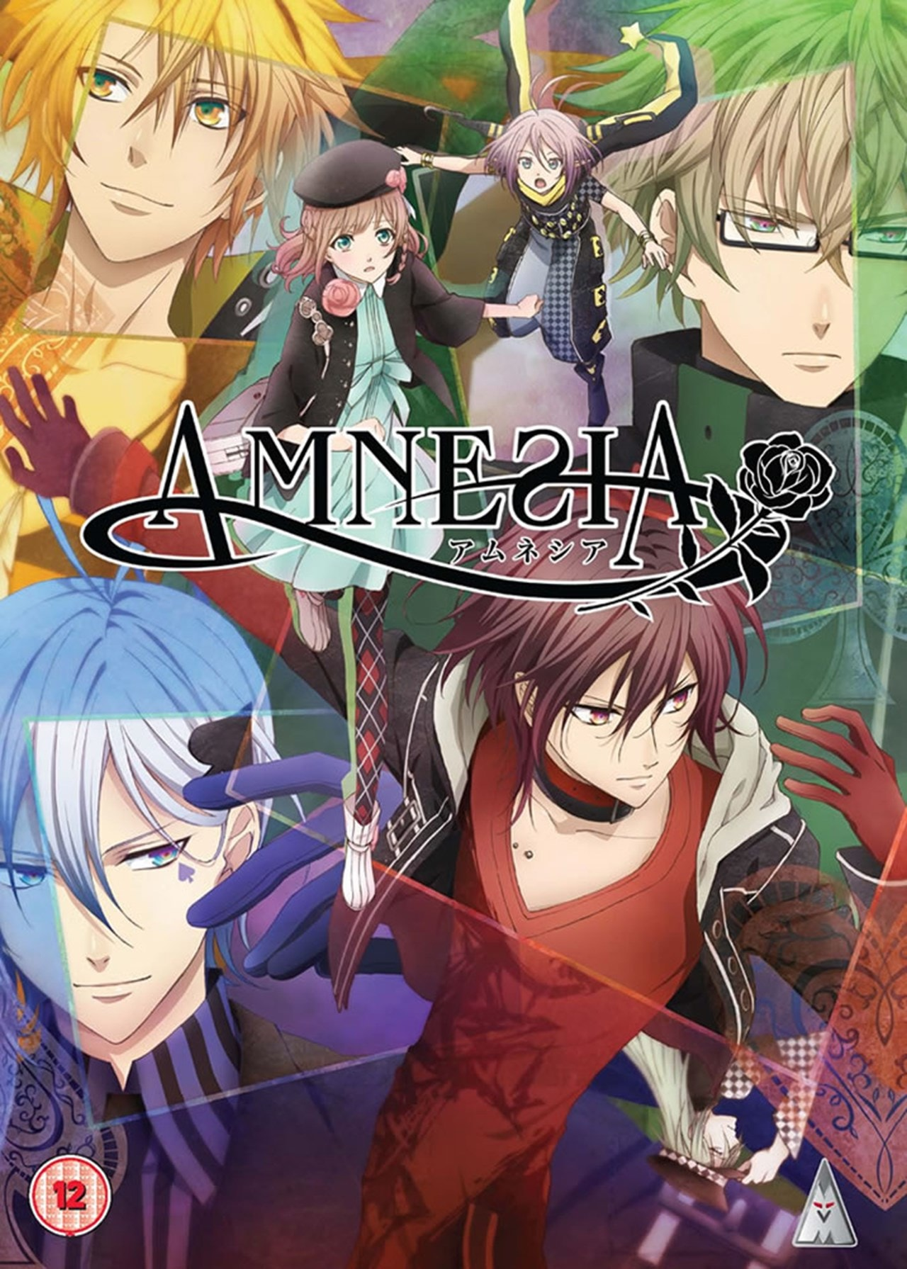 Amnesia Collection - 1