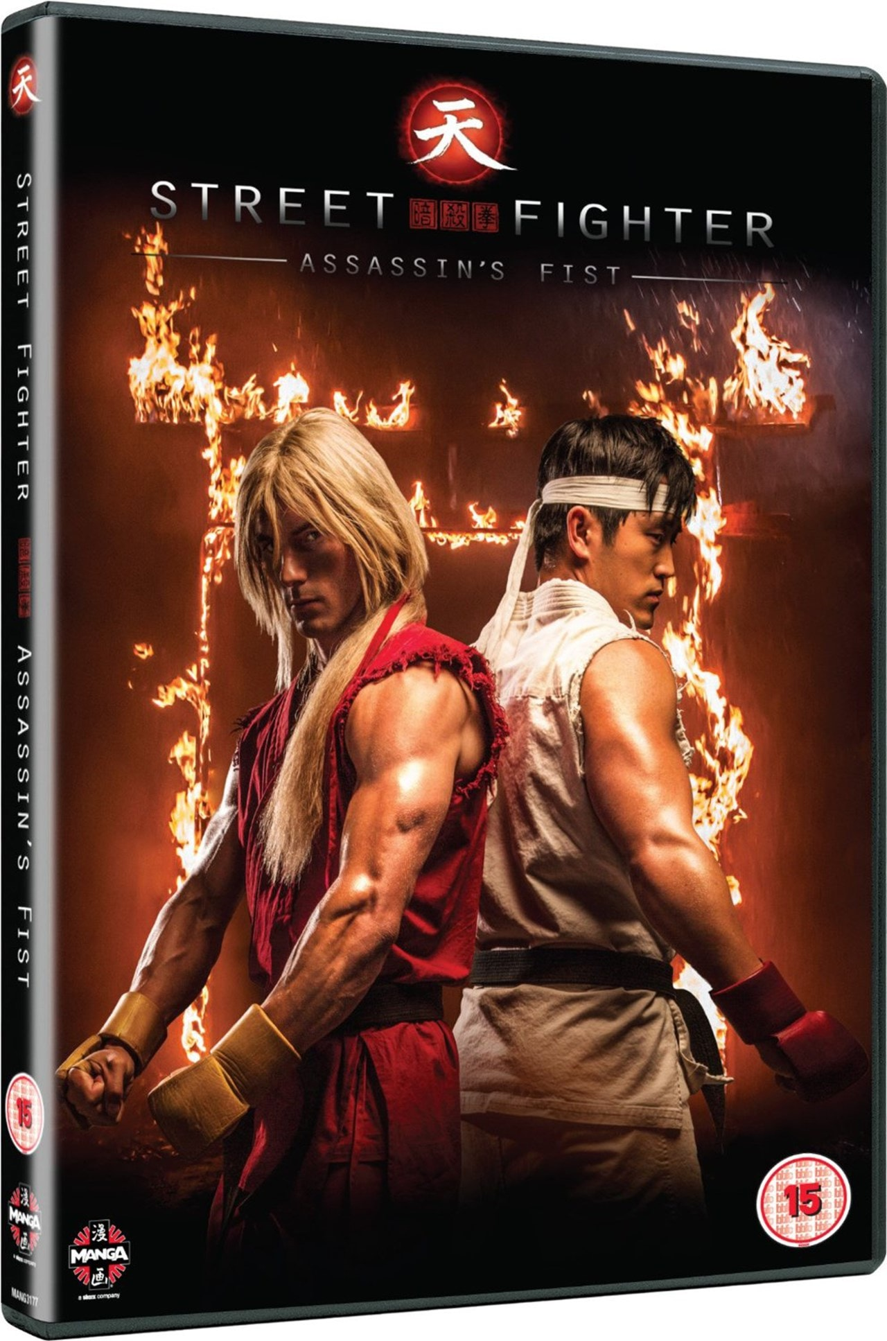 Street Fighter: Assassin's Fist - 1