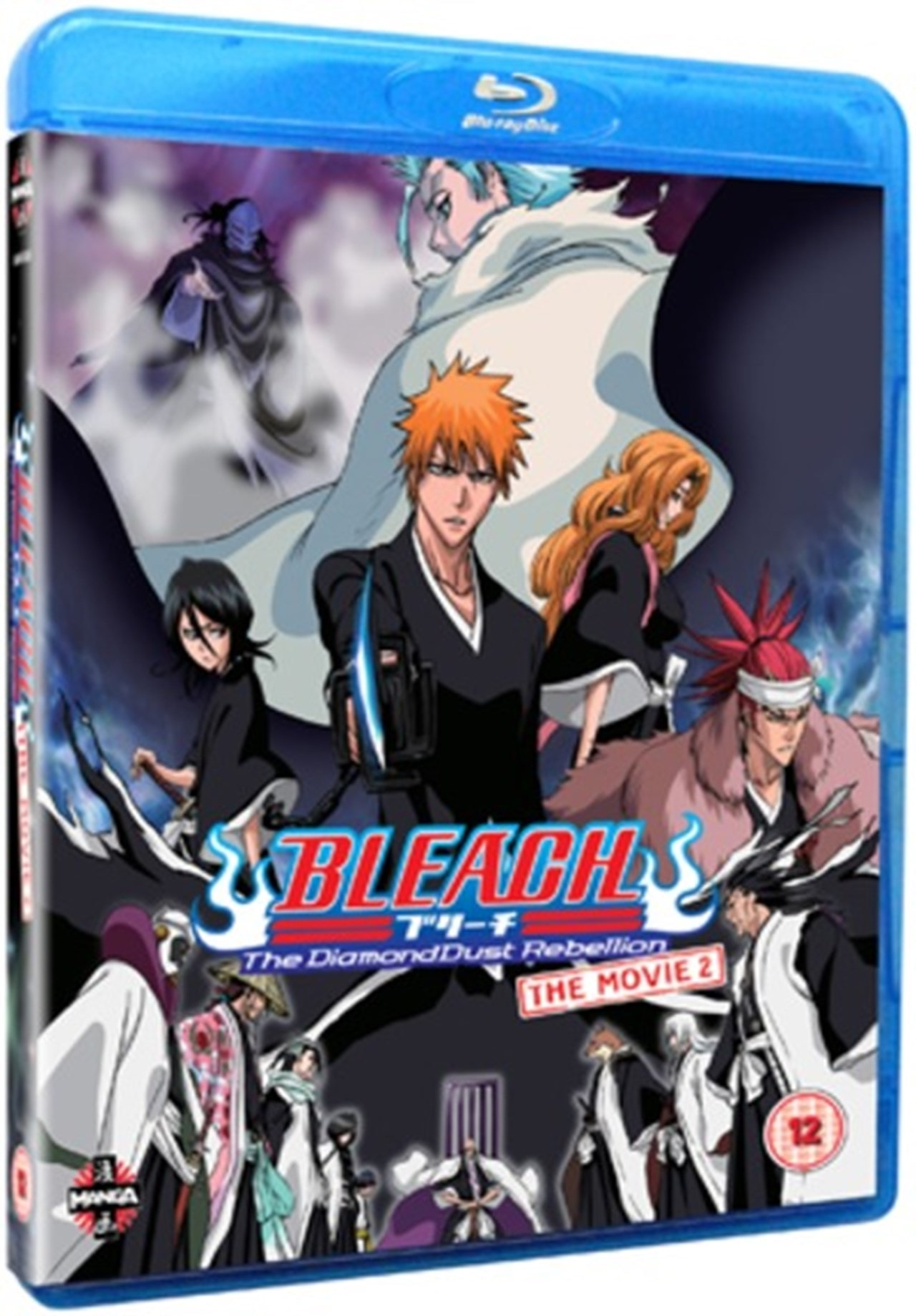 Bleach: The Movie 2 - The Diamond Dust Rebellion - 1