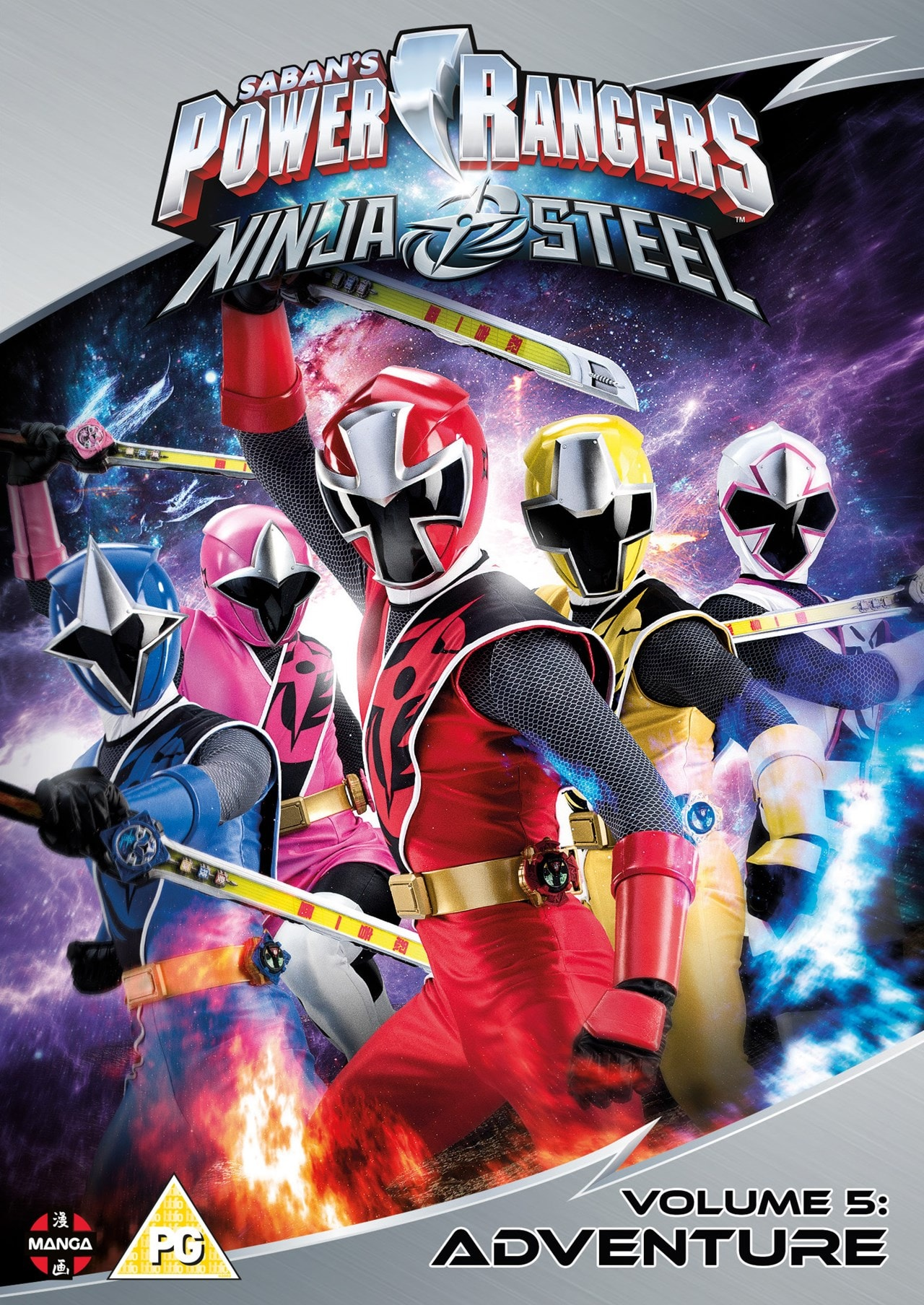Power Rangers Ninja Steel: Volume 5 - Adventure - 1