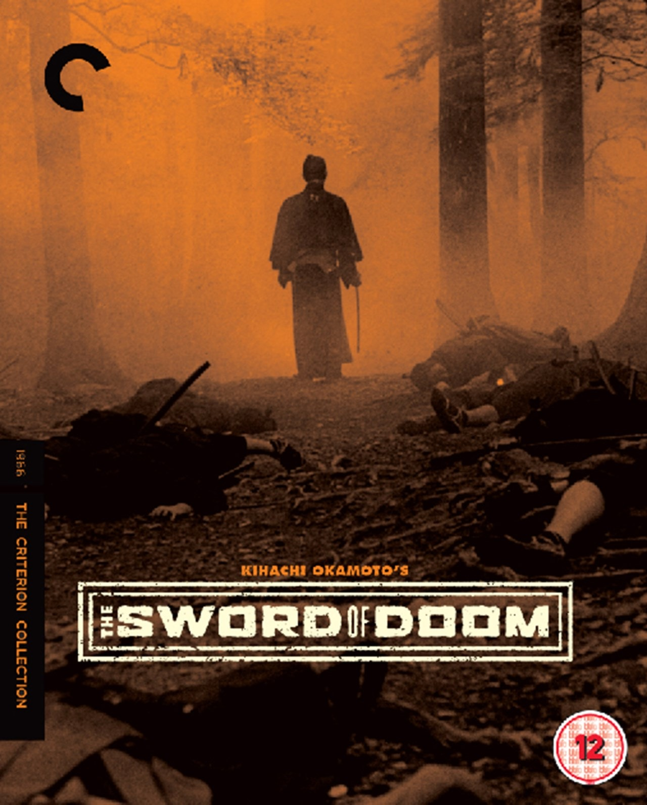 The Sword of Doom - The Criterion Collection - 1