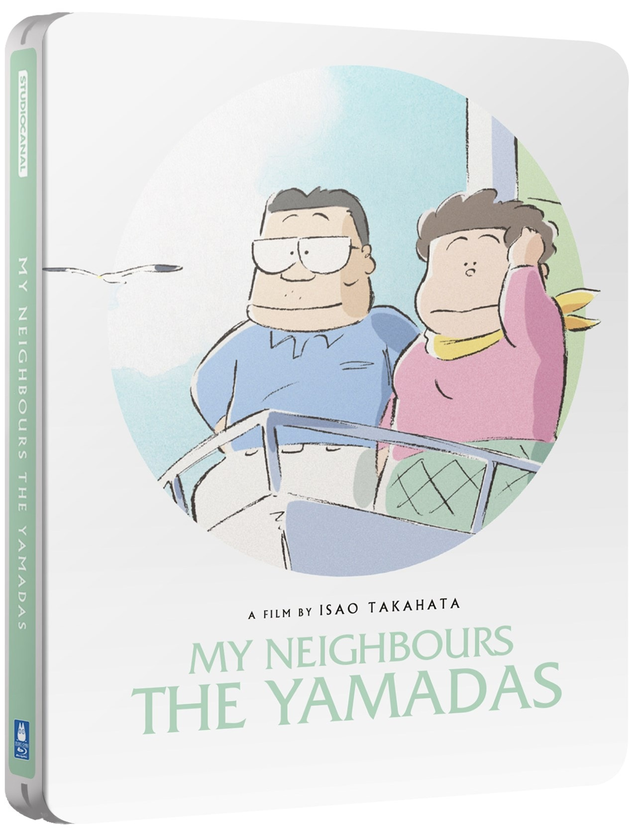 My Neighbours the Yamadas Limited Edition Steelbook - 2