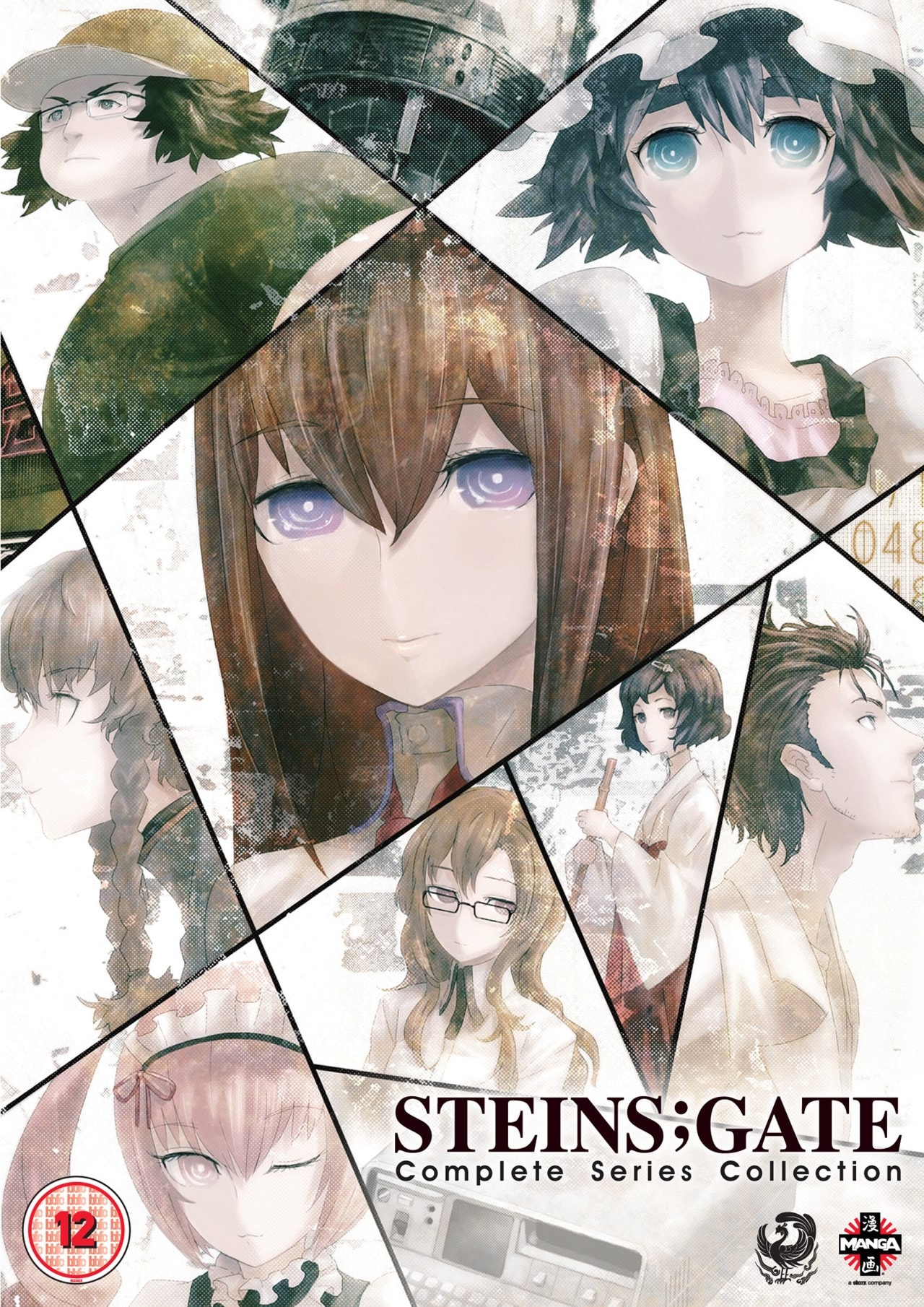Steins;Gate: The Complete Series - 1