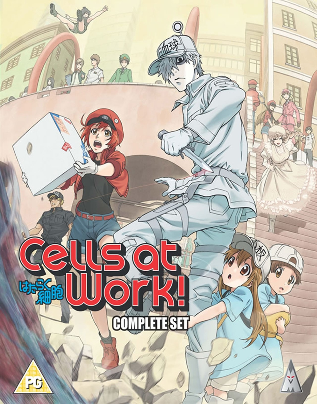 Cells at Work!: Complete Collection - 1