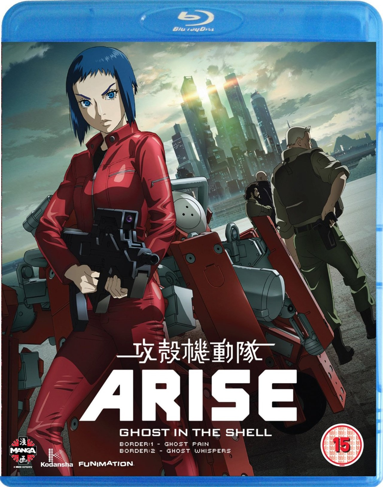 Ghost in the Shell Arise: Borders Parts 1 and 2 - 1
