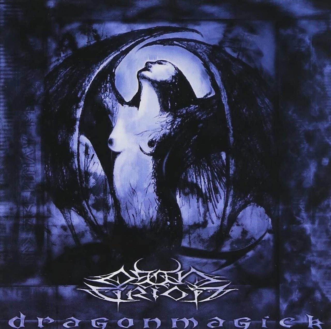 Dragonmagick - 1