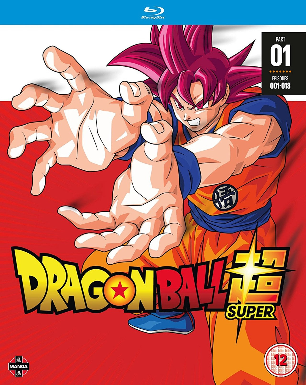 Dragon Ball Super: Season 1 - Part 1 - 1