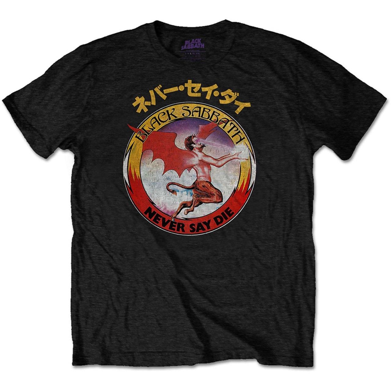 Black Sabbath Reversed Logo (hmv Exclusive) (Small) - 1