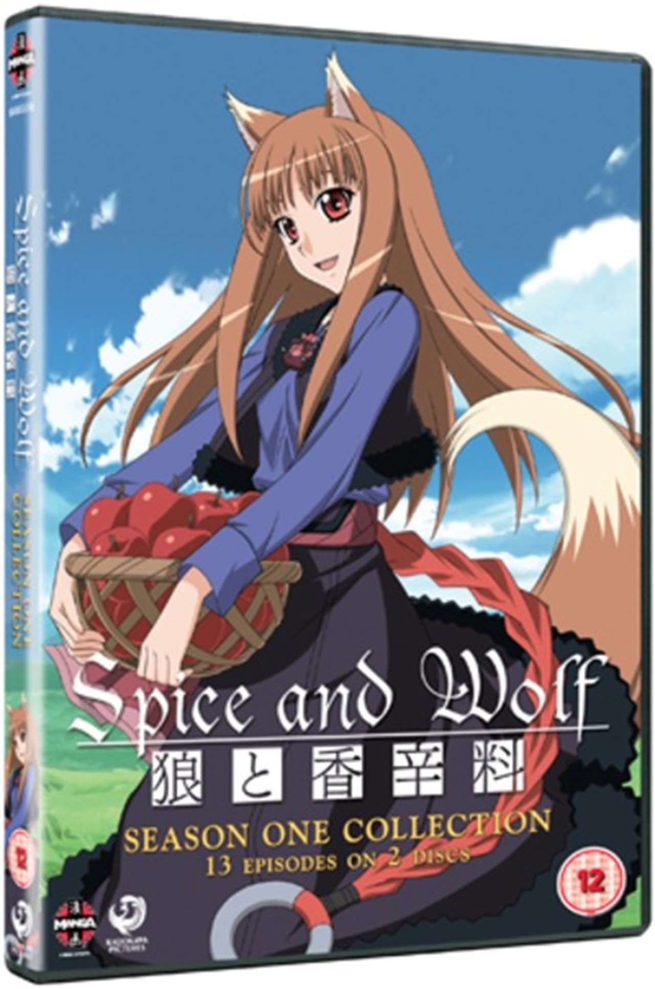 Spice and Wolf: The Complete Season 1 - 1