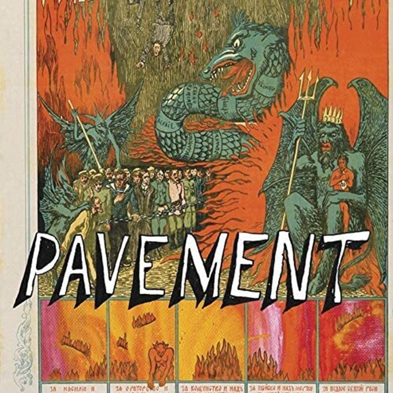 Quarantine the Past: The Best of Pavement - 1