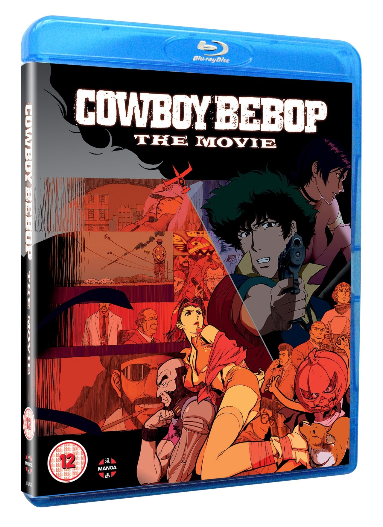 Cowboy Bebop - The Movie - 2