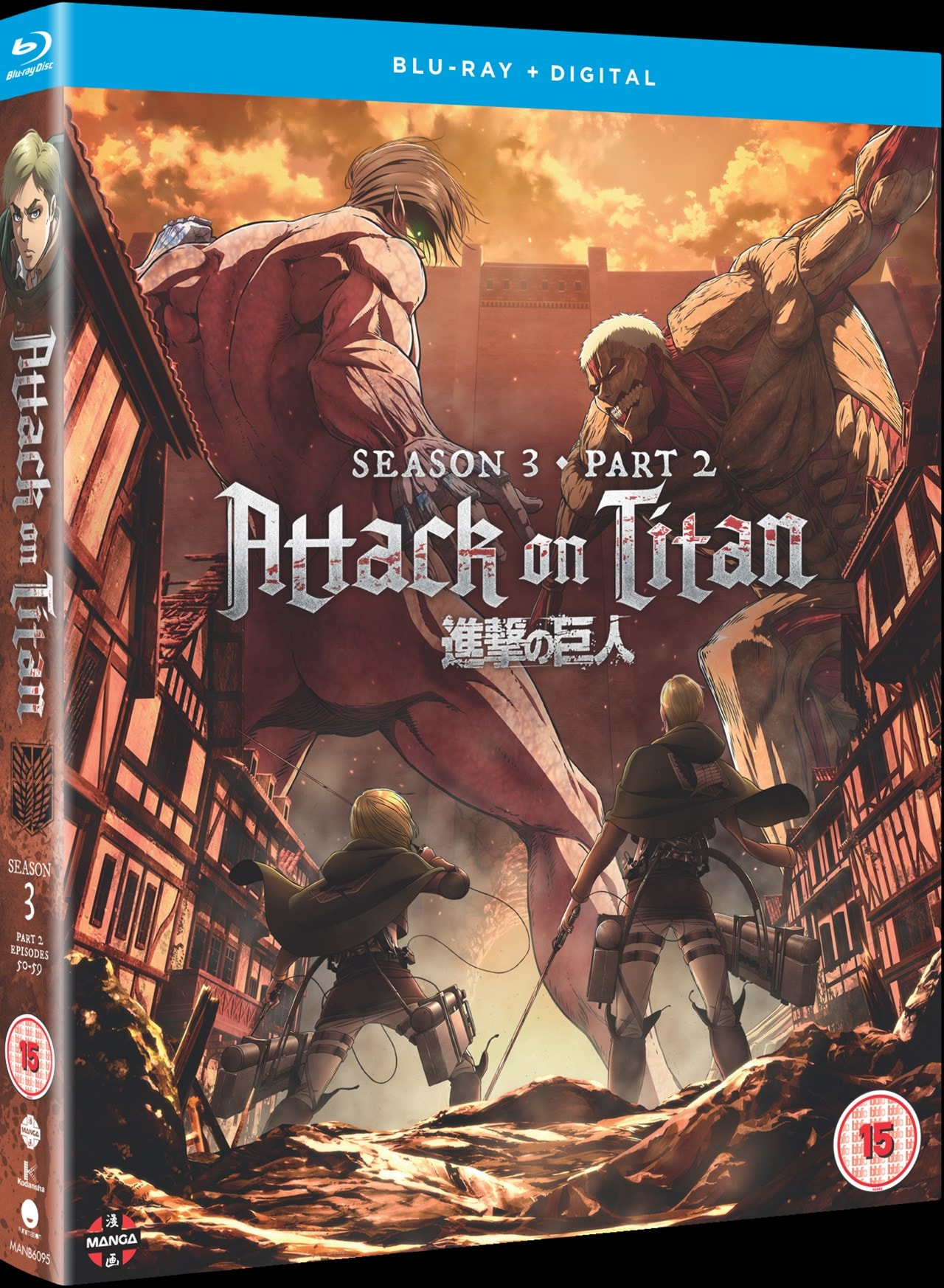 Attack On Titan: Season 3 - Part 2 - 2