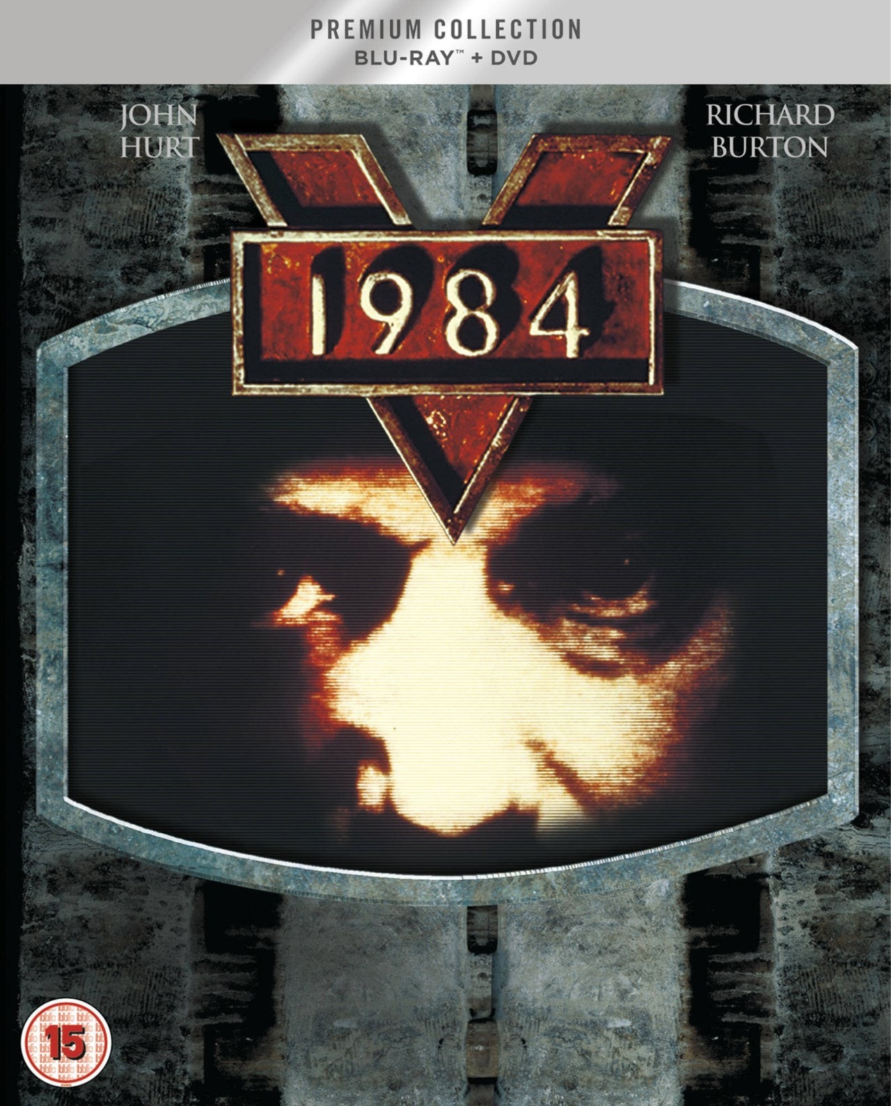 1984 (hmv Exclusive - The Premium Collection) - 2